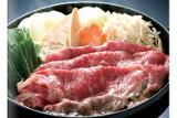 北海道産 黒毛和牛 肩バラすき焼き肉約450g